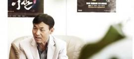 Lee Byun Hun, regizorul Giuvaerul palatului, Furtuna la palat