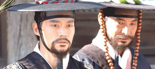 lee seo jin, Damo