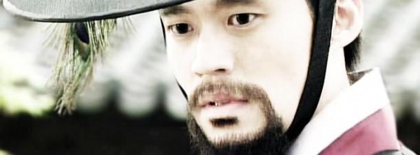 lee seo jin