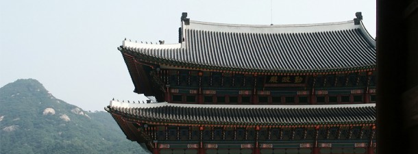 changdeokgung-palace