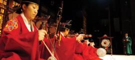 muzica iperiala