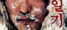 Antarctic-Journal