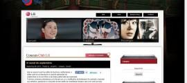 koreafilm_blog
