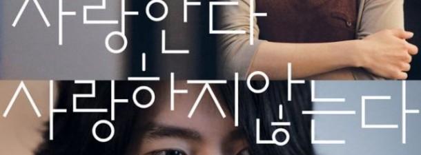 HyunBin_movie_image