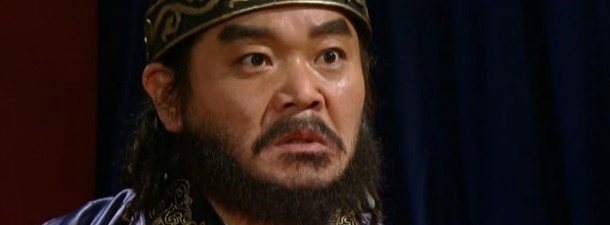 Hyeop Bo