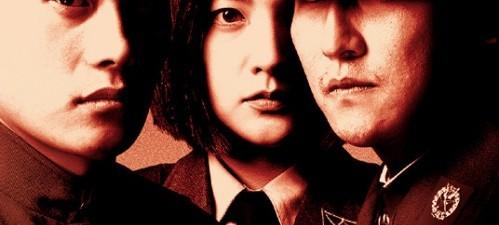jsa-movie-poster