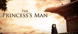 2011-November-Theprincesssman