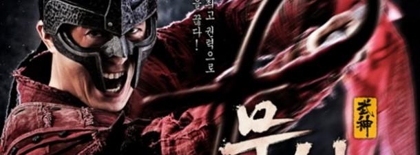 God-of-War-Poster4