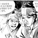 damo-vol2-chaeok