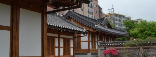 Eun Deok 6