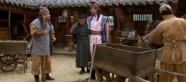 5 pic episode 16