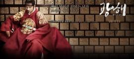 gwanghae_35