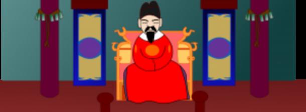 joseon king