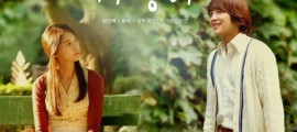 love rain korean drama wallpaper