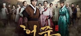 Gu-Am-Heo-Joon-Poster-3 (1)