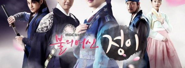 Goddess Of Fire Jung Yi K Drama2013 Koreafilmro