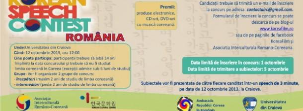 concurs cv2013 cover fin