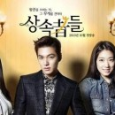 afis heirs