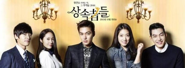 The Heirs K Drama 2013 Koreafilmro