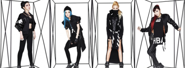 2ne1_crush_kpop_650-430